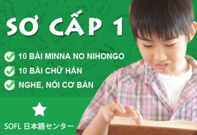 Khóa học tiếng Nhật sơ cấp 1