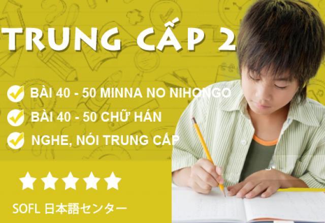 Khóa học tiếng Nhật trung cấp 2