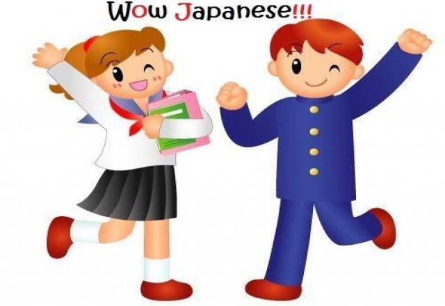 Trung tâm  tiếng Nhật uy tín nhất Hà Nội