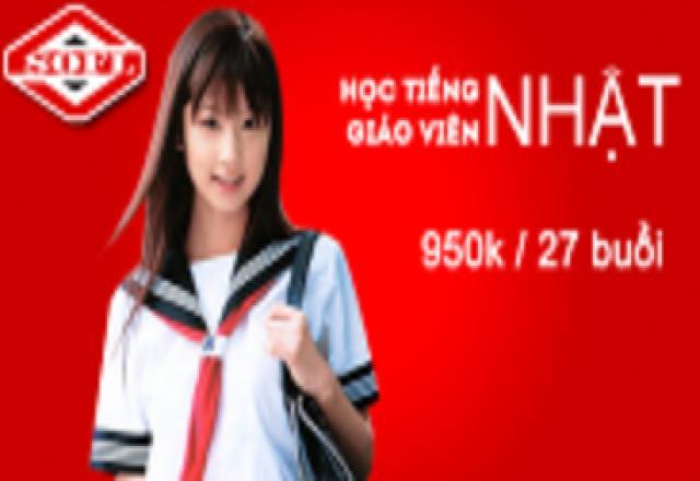 Bạn nên lựa chọn Trung tâm tiếng Nhật nào tại Hà Nội ?