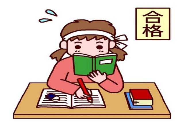 Chia sẻ bạn đọc những bí quyết học tiếng Nhật hiệu quả