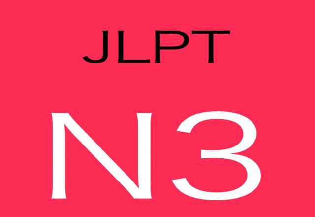 4 lưu ý bạn cần biết về kỳ thi năng lực tiếng Nhật N3