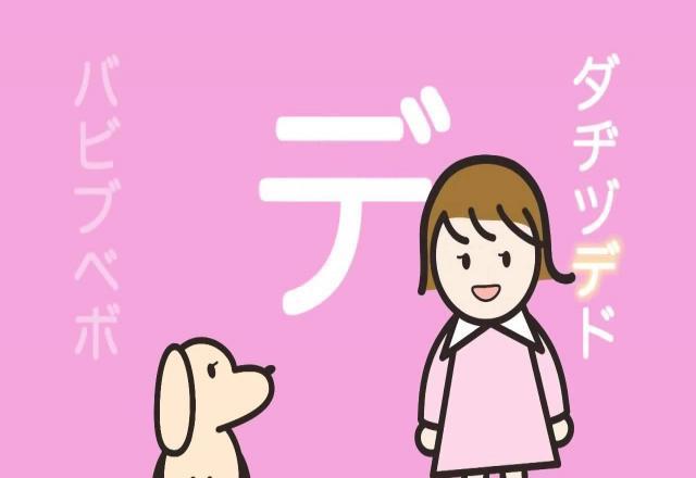 Số 0 trong tiếng Nhật viết như thế nào