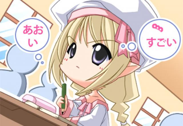 Chia sẻ một số tên tiếng Nhật hay