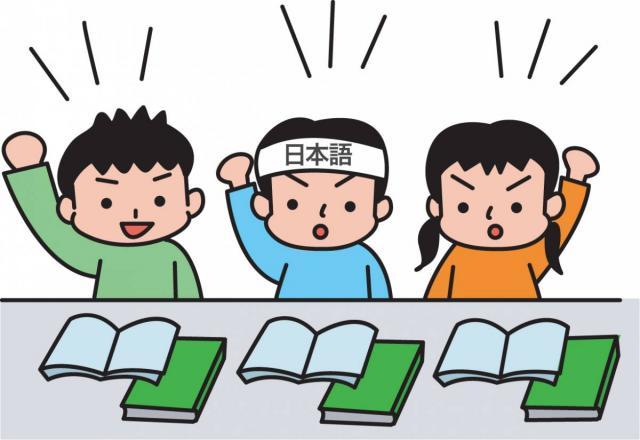 Đối với bạn học tiếng Nhật có khó không ?