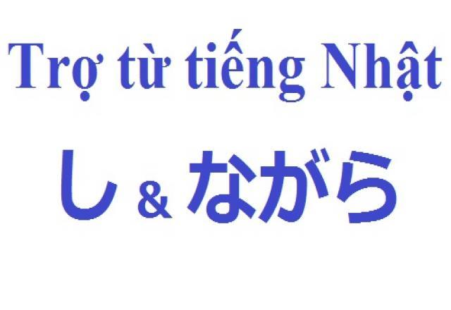 Mách bạn cách sử dụng trợ từ で trong tiếng Nhật