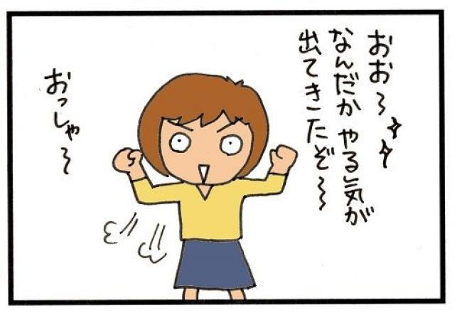 4 cách học ngữ pháp tiếng Nhật hiệu quả và dễ học nhất