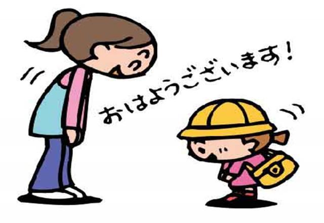 Bạn đã biết cách phát âm tiếng Nhật chuẩn như người bản xứ chưa