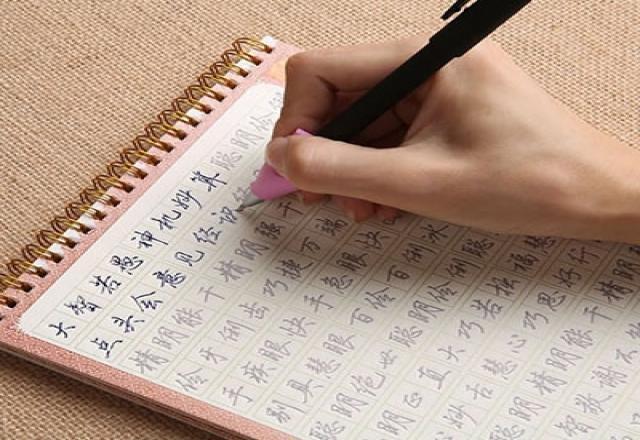 Những điều cần biết về bảng chữ cái tiếng Nhật Kanji