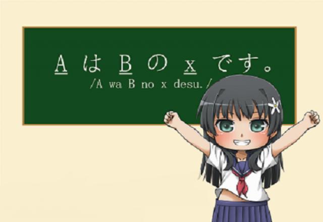 Tổng quan về ngữ pháp tiếng Nhật cho người mới bắt đầu