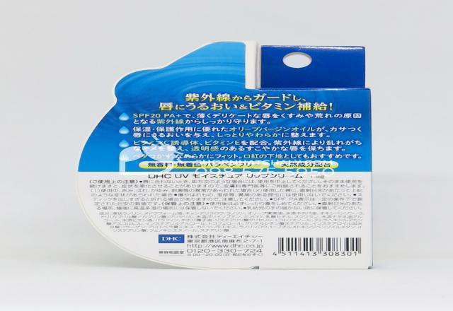 Học từ vựng tiếng Nhật theo chủ đề thông tin sản phẩm trên bao bì.