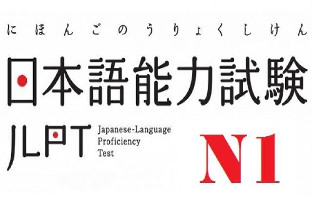 Cấu trúc đề thi JLPT 2017 trình độ N1 tiếng Nhật
