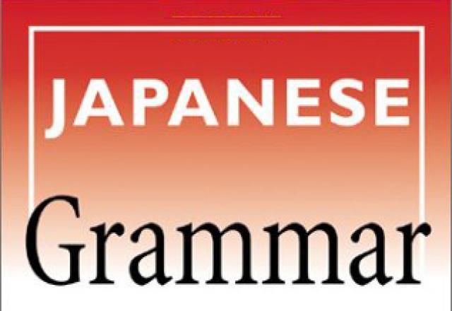 Học ngữ pháp tiếng Nhật qua các thể của động từ
