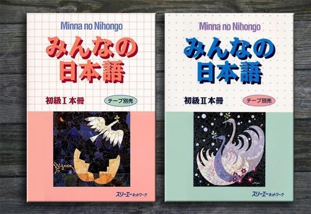 Bộ 3 cuốn sách học tiếng Nhật căn bản đáng giá bạn không nên bỏ lỡ.