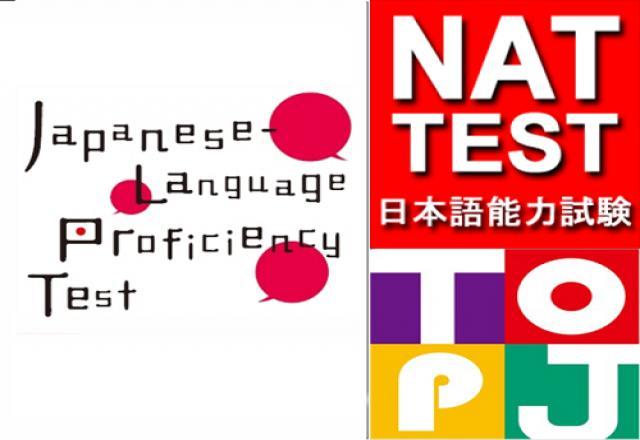 Cách tính điểm đỗ của các kỳ thi năng lực tiếng Nhật trong năm JLPT- NAT TEST- TOPJ.