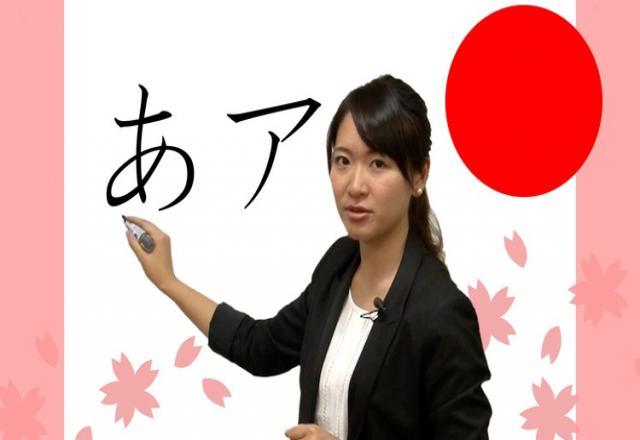 5 điều cần tránh khi học bảng chữ cái tiếng Nhật bạn nên biết.