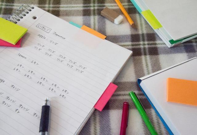 6 tuyệt chiêu giúp bạn trau dồi vốn từ vựng tiếng Nhật hiệu quả.