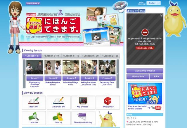 Bỏ túi TOP 7 trang web học tiếng Nhật online miễn phí hiệu quả