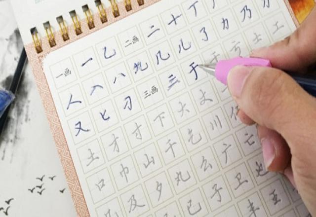 Cách học chữ cái tiếng Nhật  vô cùng hiệu quả