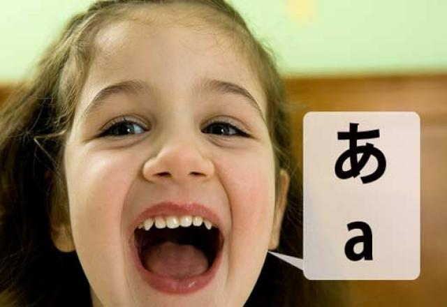 Cách phát âm tiếng Nhật chuẩn không cần chỉnh