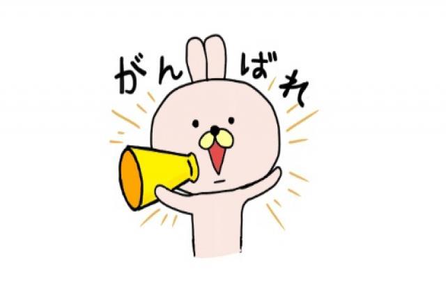 Cố lên trong tiếng Nhật được nói thế nào?