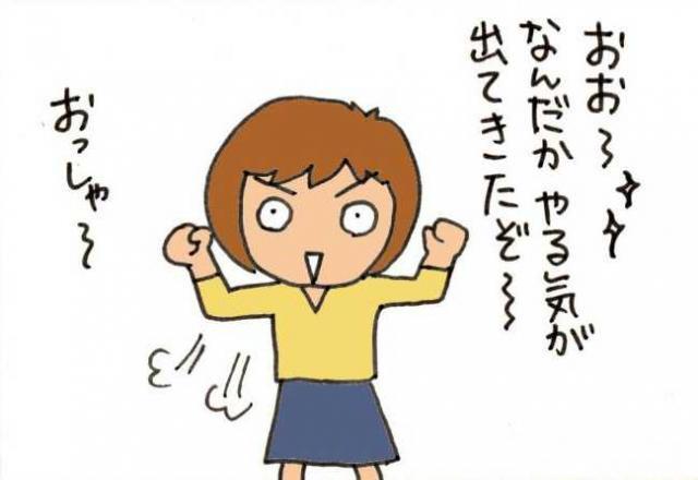 """Đừng """"TỰ SÁT"""" với lỗi ngớ ngẩn khi học tiếng Nhật"""