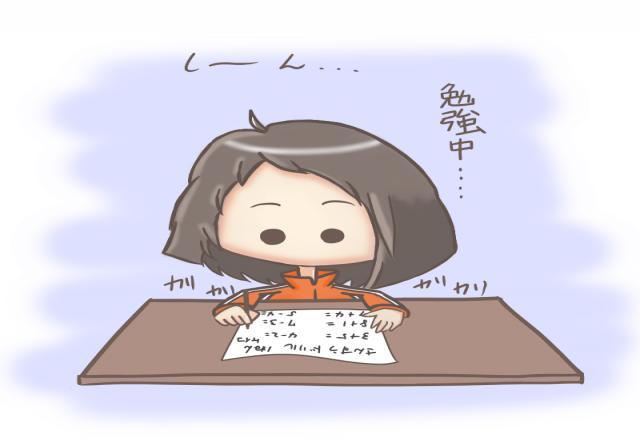 Từ mới tiếng Nhật thông dụng không có trong sách vở