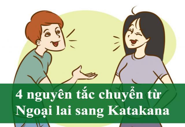 Nguyên tắc chuyển từ ngoại lai sang Katakana