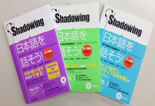 Bộ 3 giáo trình học tiếng Nhật hiệu quả