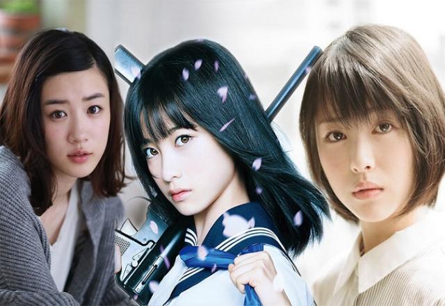 Sự thay đổi nhan sắc của phụ nữ Nhật Bản trong 100 năm