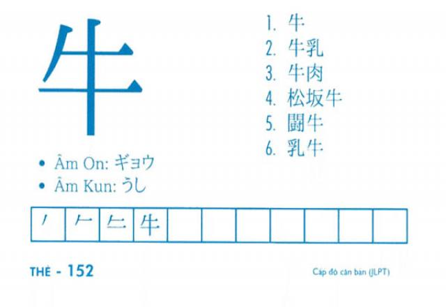 Học bộ chữ Kanji hiệu quả mỗi ngày