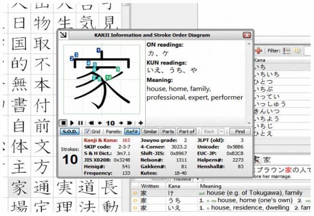 Bật mí 11 trang web hỗ trợ học Kanji chất lượng