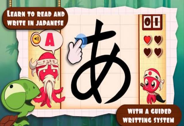 Cùng học bảng chữ cái tiếng Nhật qua trò chơi Tako's Japanese