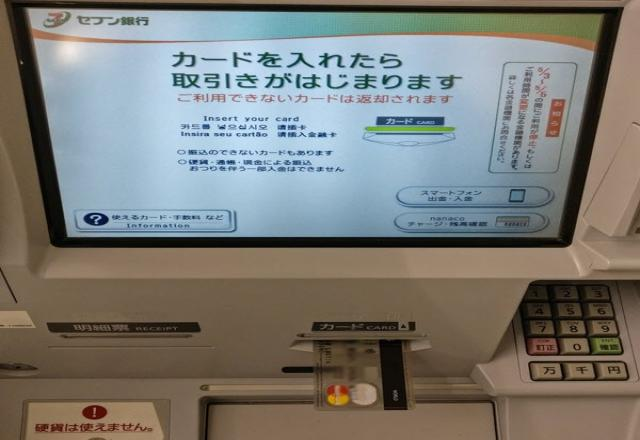 Hướng dẫn sử dụng thẻ ATM tại Nhật Bản