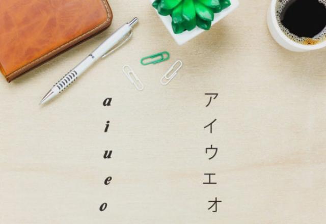 Bạn đã biết bảng chữ cái tiếng Nhật dịch sang tiếng Việt như thế nào chưa?