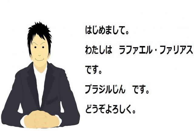 JIKOSHOUKAI - Bài mẫu giới thiệu bản thân khi đi XKLĐ