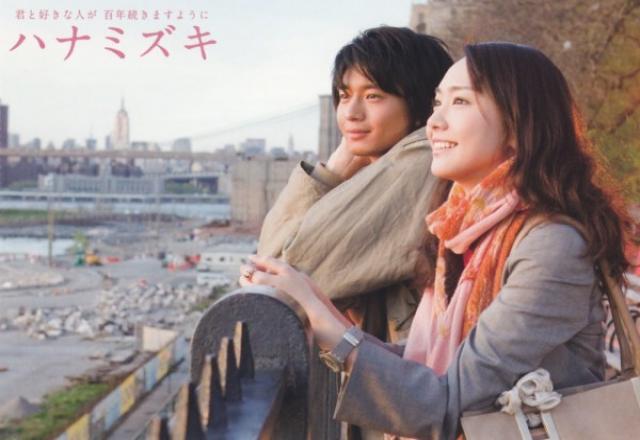 Cách học tiếng Nhật qua phim không phải ai cũng biết