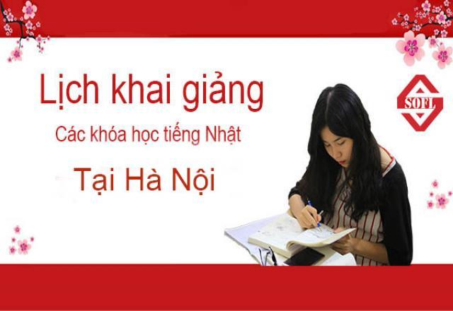 Cập nhập lịch khai giảng các khóa học tiếng Nhật tháng 3/2019 tại Hà Nội