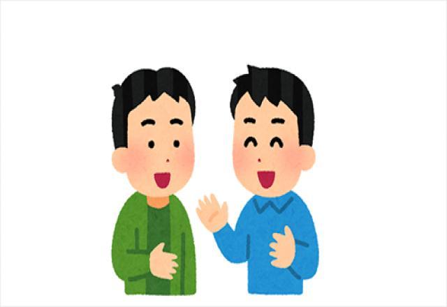 20 câu nói xoắn lưỡi trong giao tiếp tiếng Nhật
