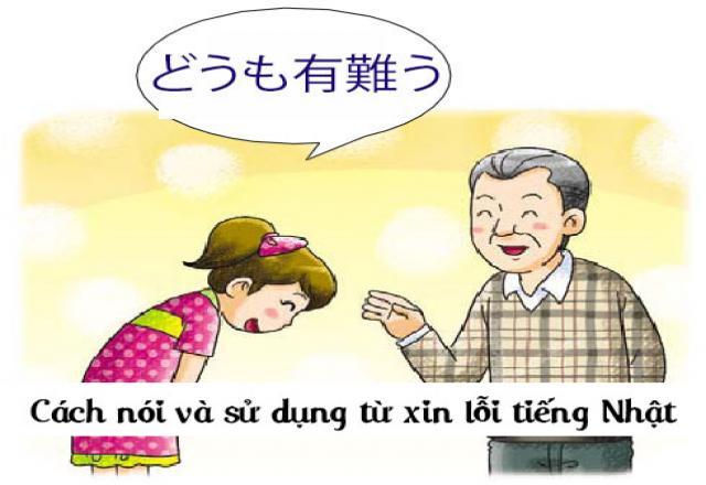 Bật mí cách nói và sử dụng từ xin lỗi tiếng Nhật