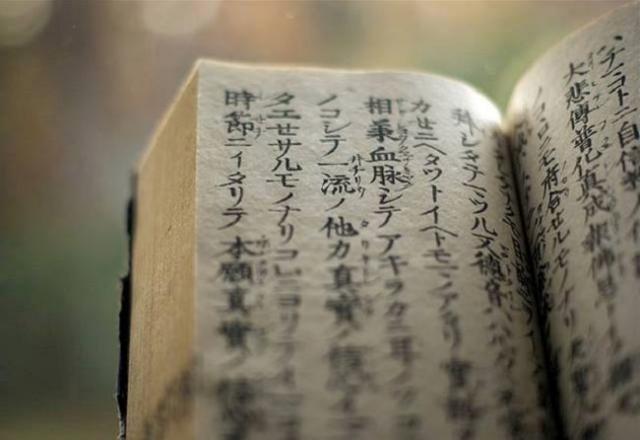 Tiếng Nhật liệu có khó như ta vẫn nghĩ?