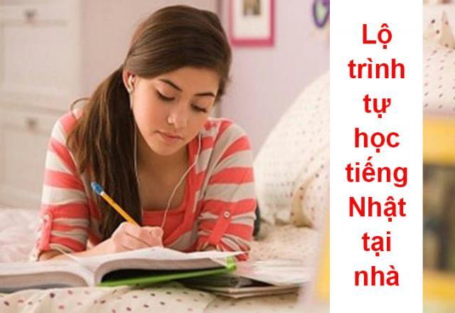 Lộ trình học hiệu quả cho người tự học tiếng Nhật tại nhà