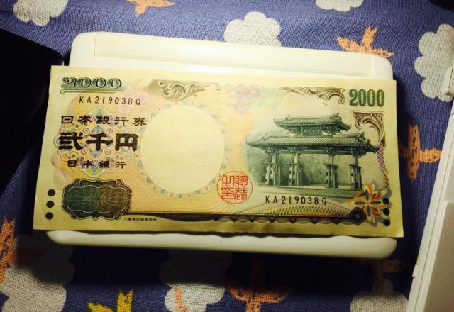 Tại sao đồng 2000 Yên Nhật Bản bỗng dưng mất tích?