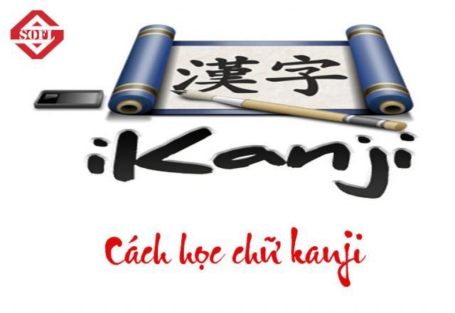 Học chữ kanji chưa bao giờ dễ dàng đến vậy!