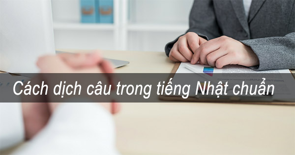 cach dich cau trong tieng nhat