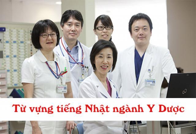 Cùng Nhật ngữ SOFL học từ vựng tiếng Nhật ngành y dược (Phần 1)