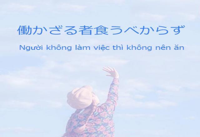 Những thành ngữ tiếng Nhật về cuộc sống hay nhất
