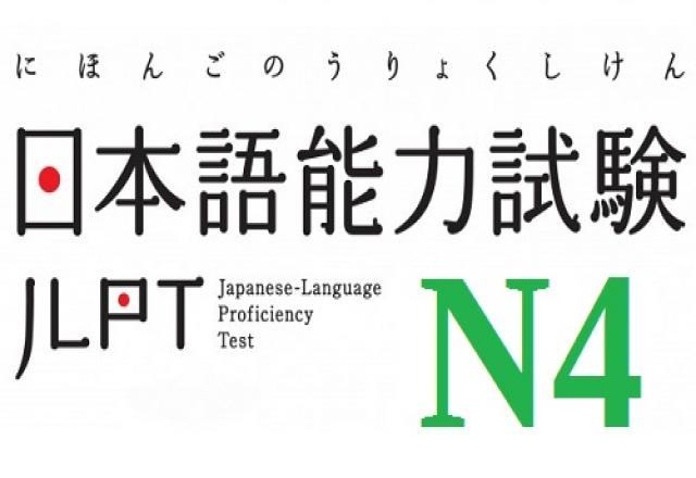 58 động từ tiếng Nhật N4 quan trọng cho kỳ thi JLPT